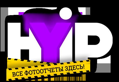 Hyip kz харьков